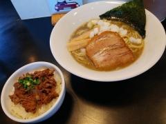 麺牛ひろせ-3