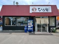 麺牛ひろせ-13