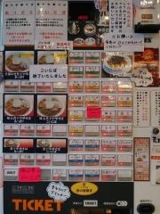 中華そば まるたけ【弐】-5