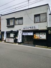 自家製麺 鶏そば いちむら【参】-1