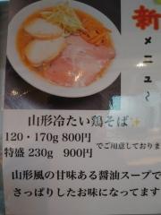 自家製麺 鶏そば いちむら【参】-5