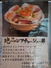 自家製麺 鶏そば いちむら【参】-6