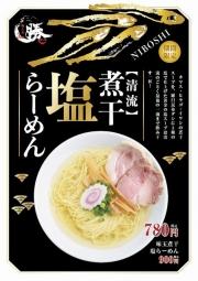 麺王道 勝【弐】-3