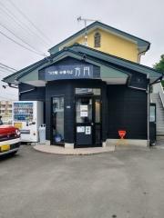 つけ麺 中華そば 方円【弐】-1