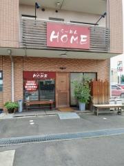らーめん HOME-1