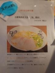 濃厚鶏そばシロトリコ-2