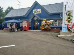【新店】麺屋 超大吉-1