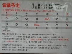 ちいおり-15