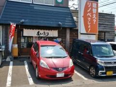 ちいおり【弐】 ~8月17日で閉店して函館に移転する仙台のつけ麺のパイオニアの店で8月3日から1日20食限定で提供されている「冷たい辛つけ麺」~