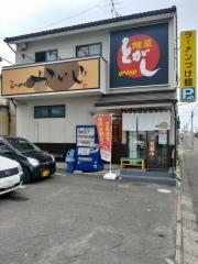 らーめん かいじ 東仙台店 ~8月3日から提供開始された「限定めん」の「プリップリ海老冷やし麺」と名付けられた「冷やし中華」を特盛の麺400gで~