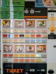 らーめん かいじ 東仙台店-3