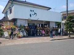 【新店】麺屋いとう-1
