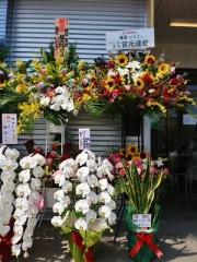 【新店】麺屋いとう-6