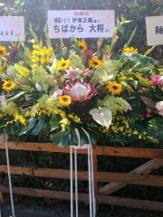 【新店】麺屋いとう-9