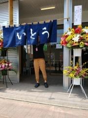 【新店】麺屋いとう-12