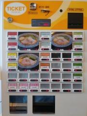 【新店】麺屋いとう【弐】-3