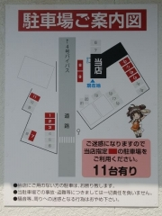 【新店】一芯結-2