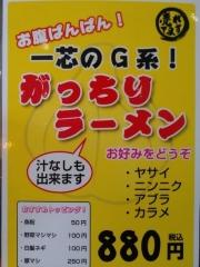 【新店】一芯結-8
