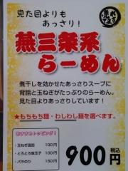 【新店】一芯結-9