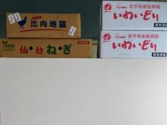 【新店】一芯結-10