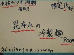 【新店】一芯結-11