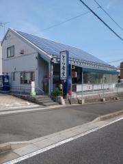 とら食堂 松戸分店【四】-1