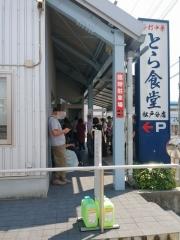とら食堂 松戸分店【四】-2