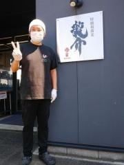 特級鶏蕎麦 龍介【参】-13