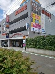 【新店】つけ麺 和 泉中央店-4
