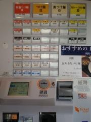 【新店】つけ麺 和 泉中央店-7