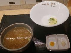 【新店】つけ麺 和 泉中央店-15