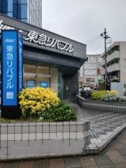 【新店】麺や 富嶽-5