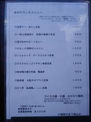 【新店】鴨ラーメン ももや-4