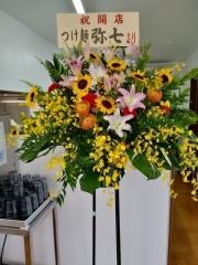 【新店】三和 中華ソバ店-5