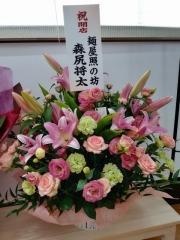 【新店】三和 中華ソバ店-7