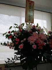 【新店】三和 中華ソバ店-8