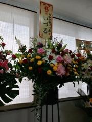 【新店】三和 中華ソバ店-13