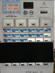 【新店】三和 中華ソバ店-24