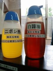 【新店】三和 中華ソバ店-30