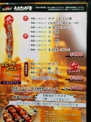 シャモしげ-3