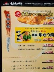 シャモしげ-4