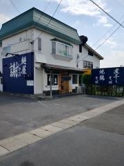 麺屋 謝-1