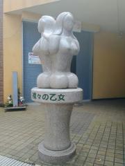 【新店】めじろ-13
