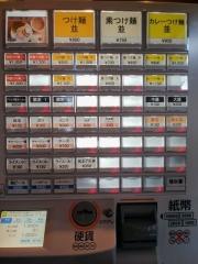 【新店】つけ麺 和 仙台駅東口店-2