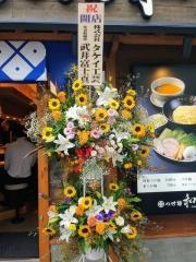 【新店】つけ麺 和 仙台駅東口店-3