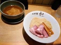 【新店】つけ麺 和 仙台駅東口店-6