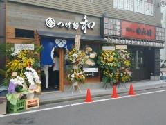 【新店】つけ麺 和 仙台駅東口店-11