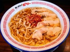 ラーメン☆ビリー R45多賀城店-11