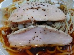 麺や 遊大【参】-7