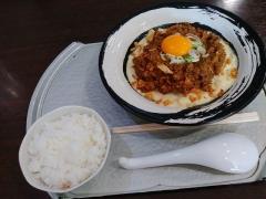 らー神 心温【七】-5